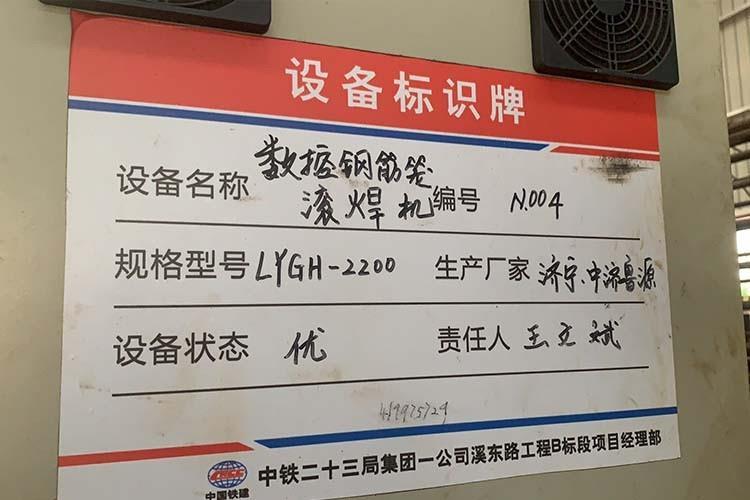 中铁二十三局一公司溪东路工程B标段
